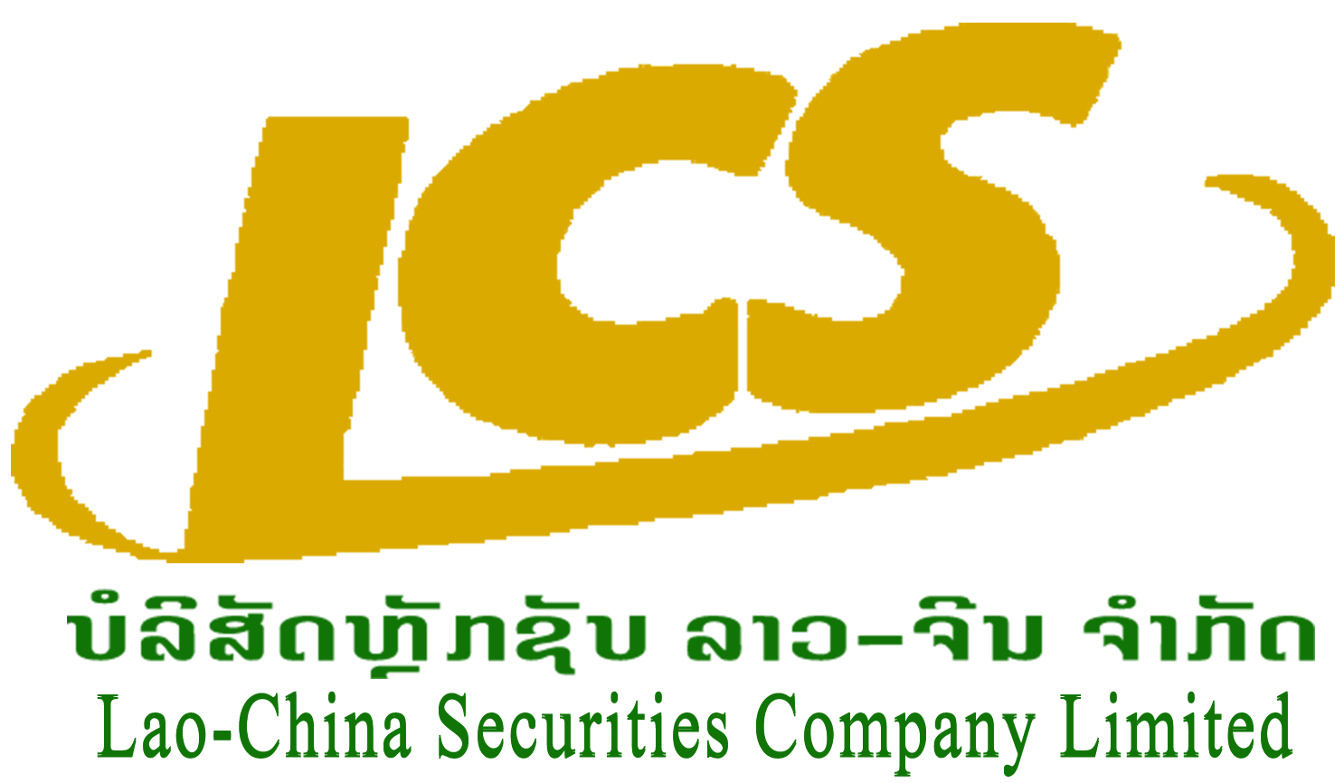 Lao-China Securities Company Limited